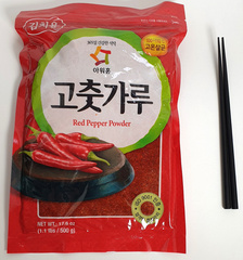 Chili Red Pepper Powder Our Home, red pepper Paprika Powder, 500 g