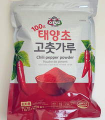 Korean mleti chilli